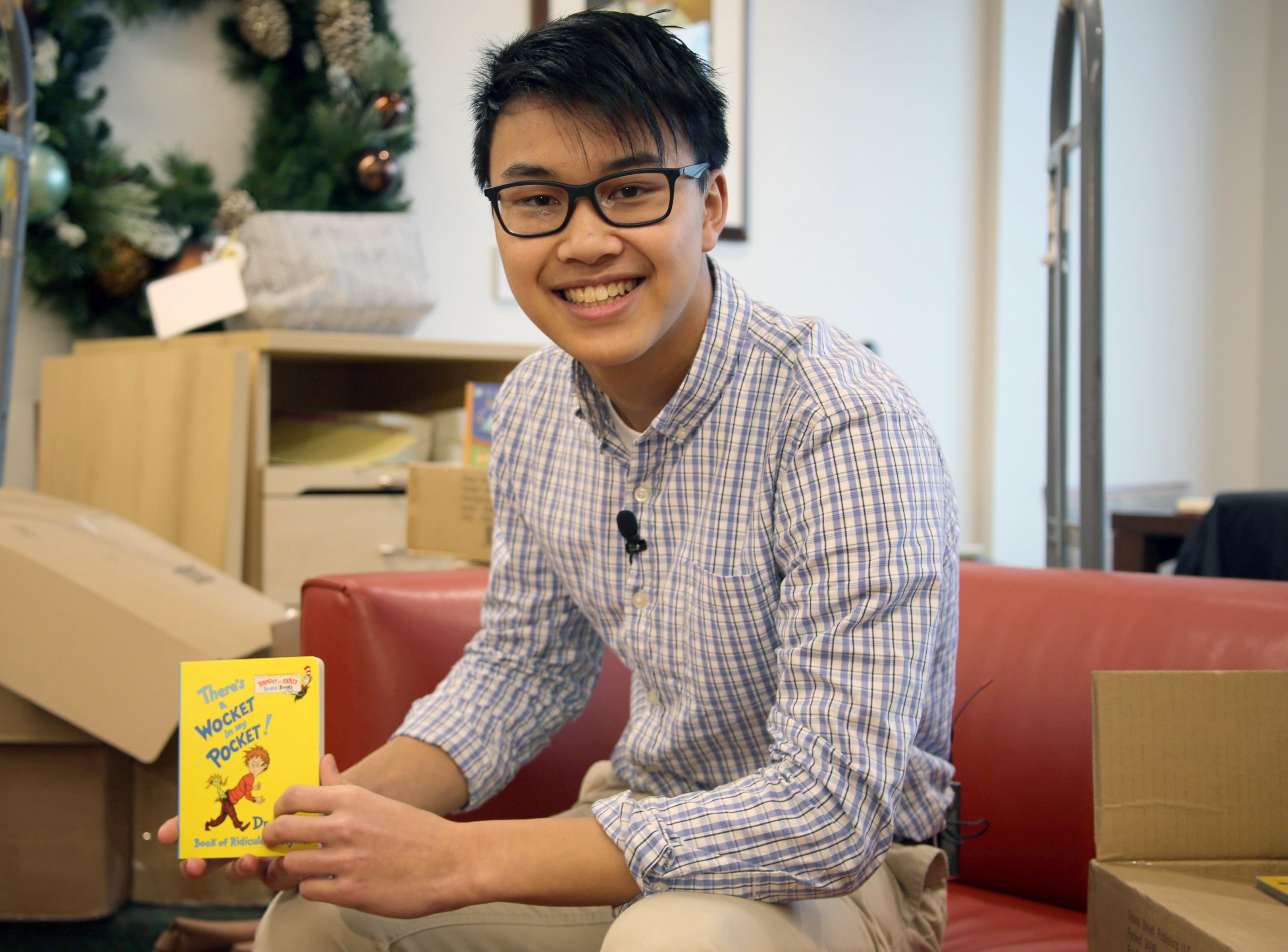 Aidan Chen