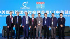 Mark Davis (far left), Jeffrey Golden (third from left) and Giles Boland (fifth from left) at the C3 Summit in Beijing